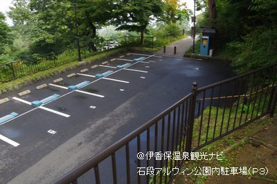 ikaho-parking-089.jpg