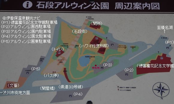 ikaho-parking-map-001.jpg